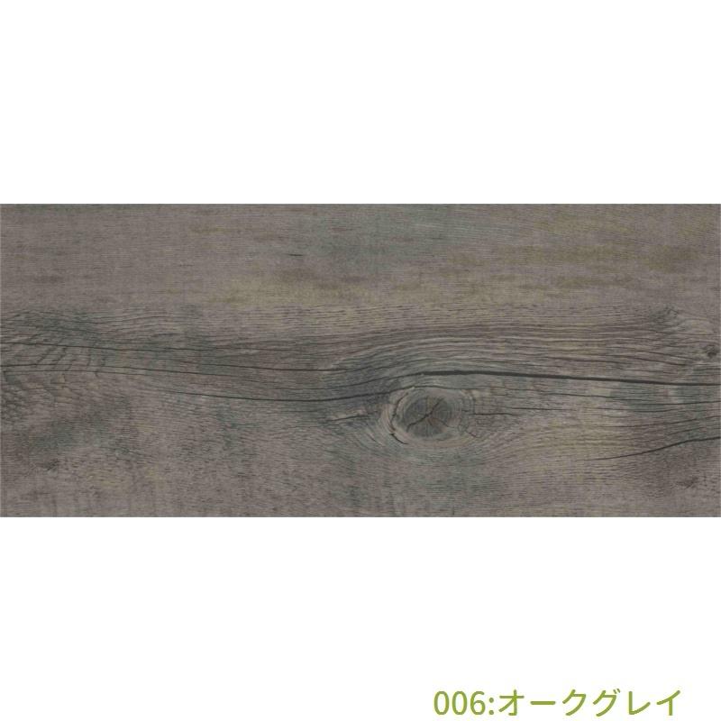 フロアシート(006:オークグレイ)
