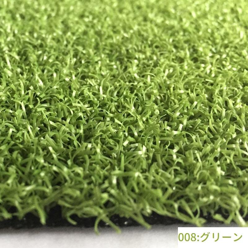 イミテーショングリーン(床)008:グリーン