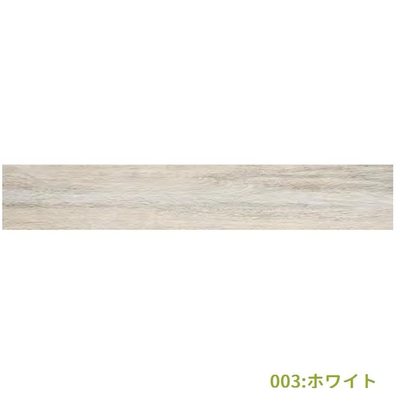 木目調タイル(003:ホワイト)
