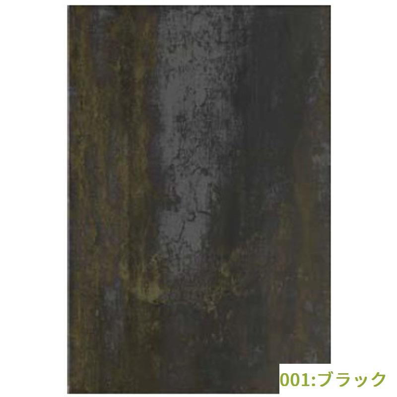 ラストタイル(001:ブラック)