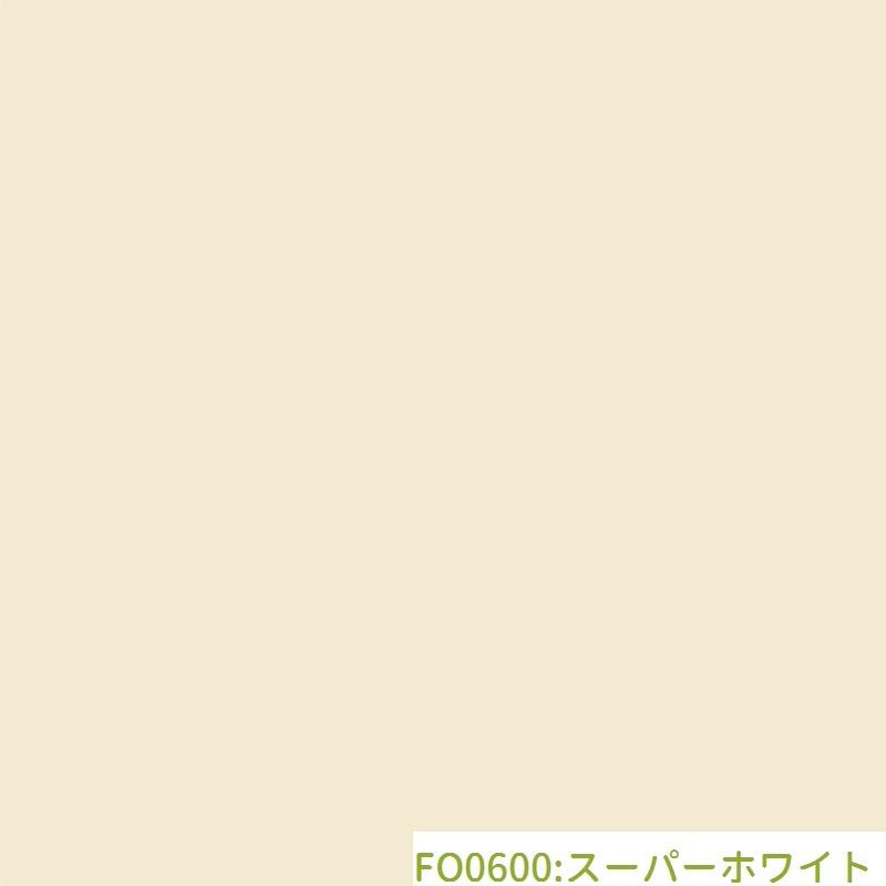 光沢タイル(FO0600:スーパーホワイト)