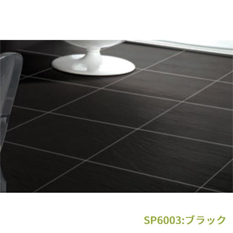 光沢タイル(SP6003:ブラック)