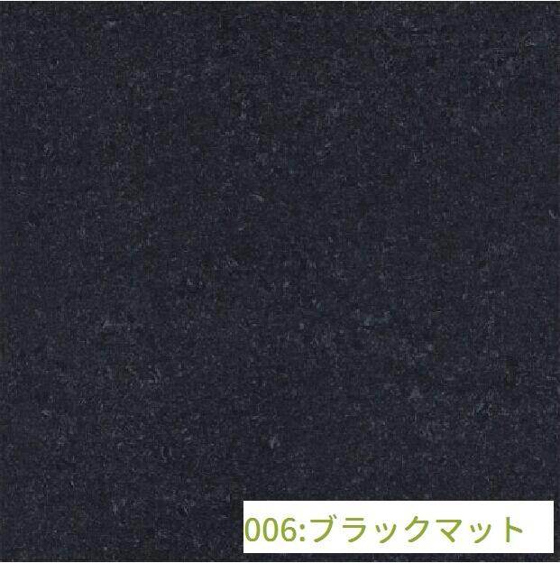 スレート調タイル(006:ブラックマット)