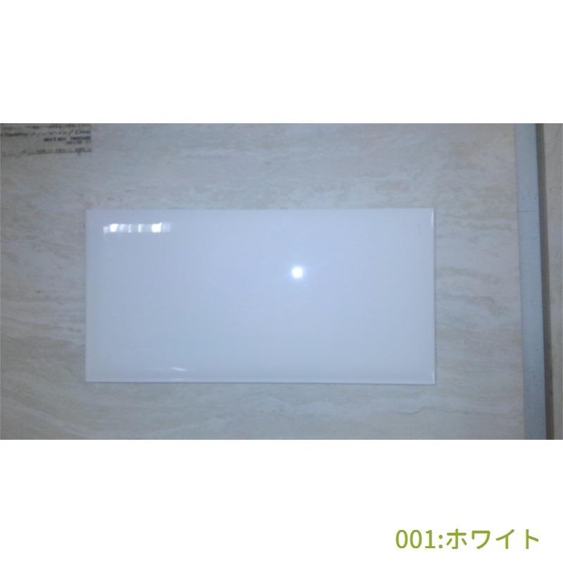 面取壁タイル(001:ホワイト)