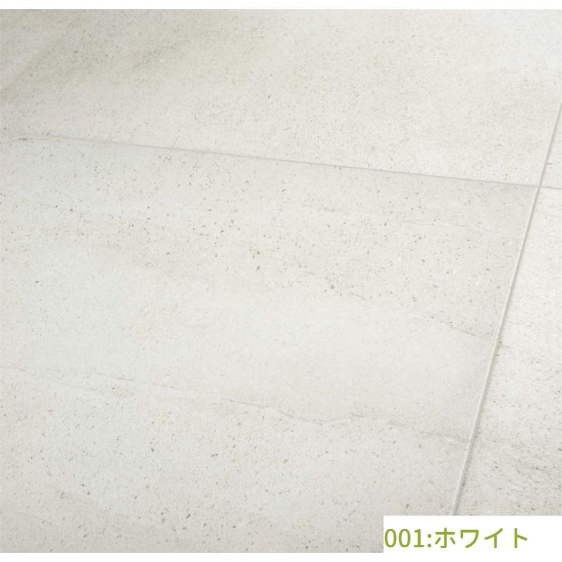 テラゾ調タイル(001:ホワイト)