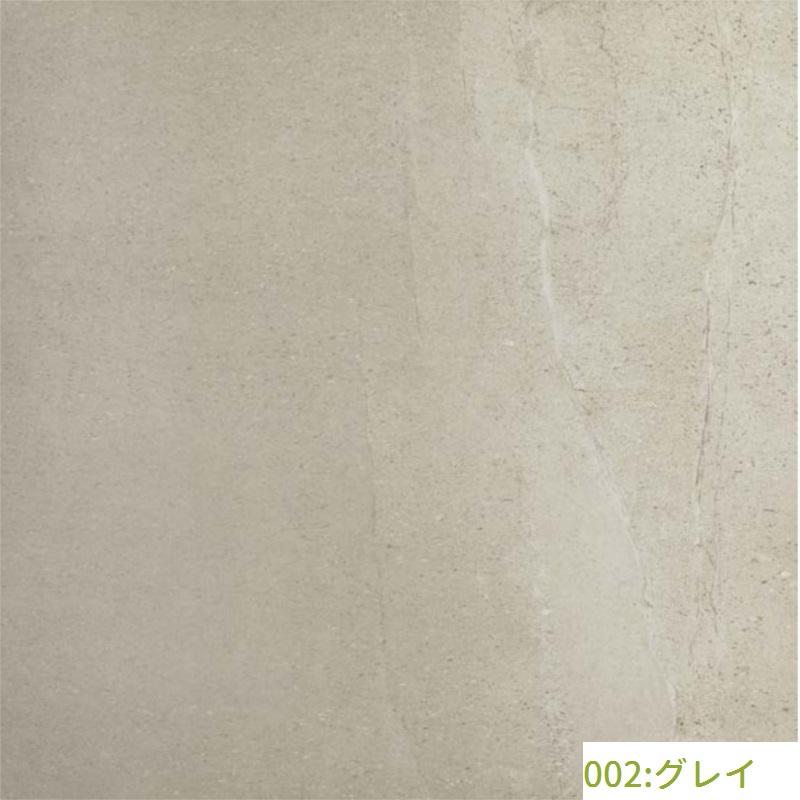 テラゾ調タイル(002:グレイ)