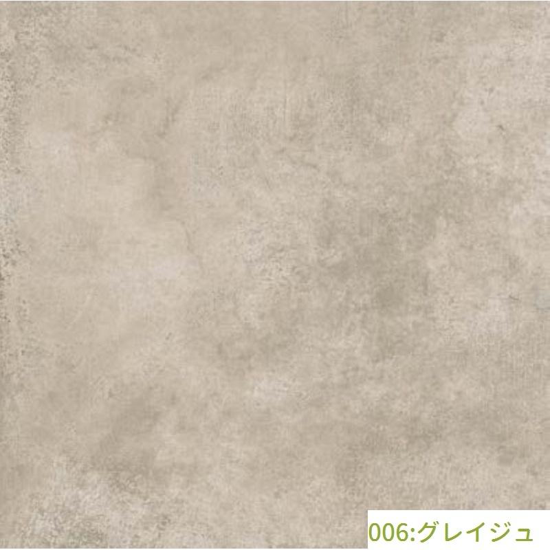 大判床タイル(006:グレイジュ)