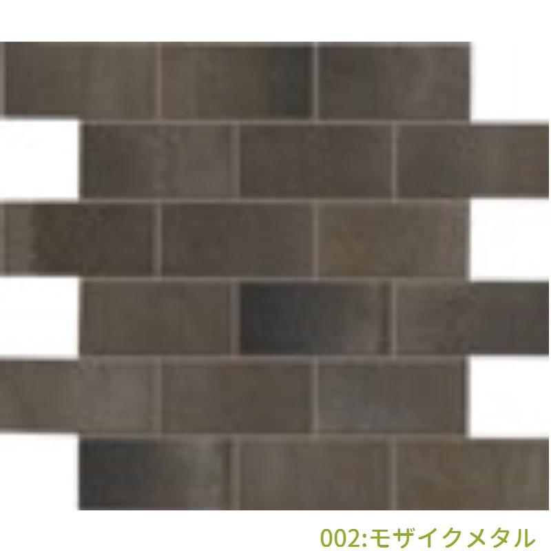 メタリックタイル(002:モザイクメタル)