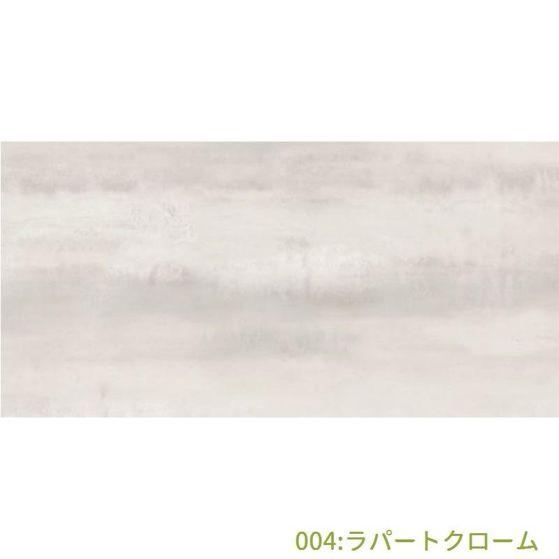 メタリックタイル(004:ラパートクローム)
