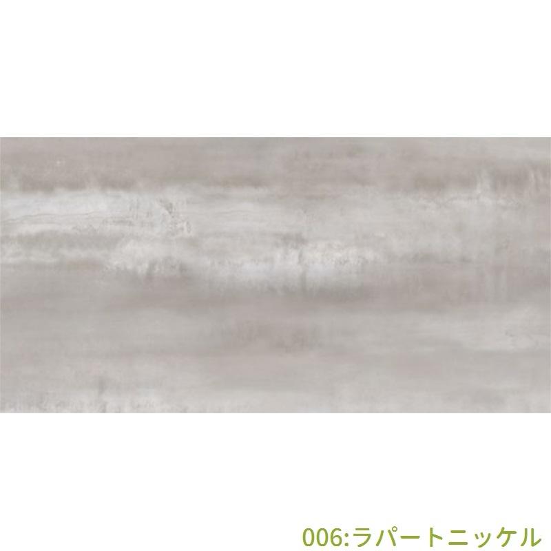 メタリックタイル(006:ラパートニッケル)