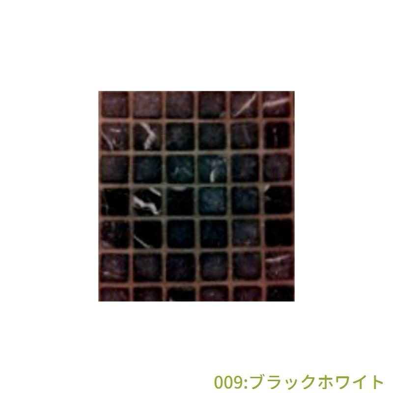 大理石モザイク(009:ブラックホワイト)