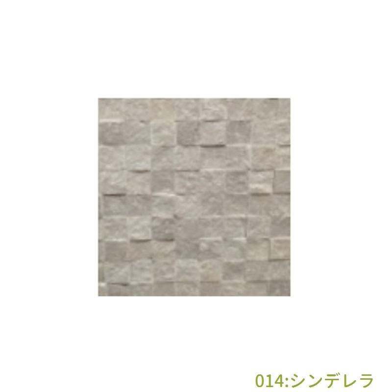 大理石モザイク(014:シンデレラ)