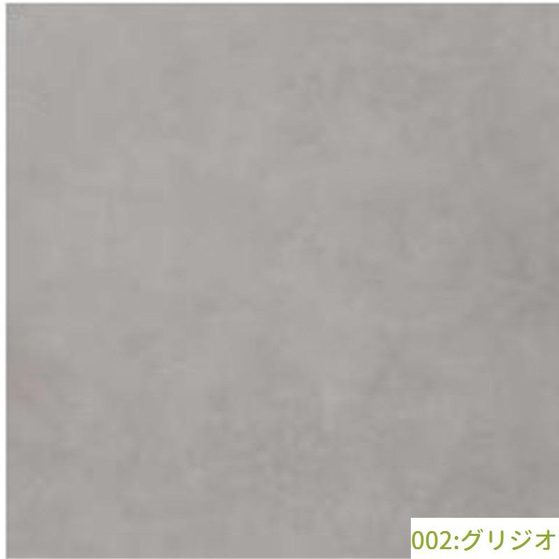 スタンダード床タイル(002:グリジオ)